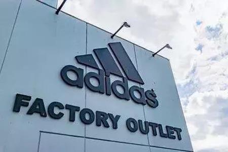 德国工业4.0失败!阿迪达斯关闭智能工厂