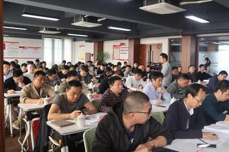 刺绣机术语国家标准宣贯培训班在诸暨顺利举行