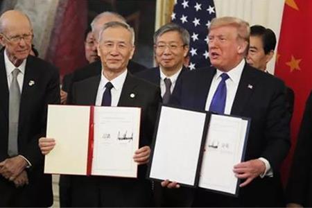 中美第一阶段经贸协议签了啥?这篇文章说明白了