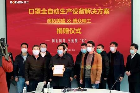 纾忧解困,中国缝企打造口罩设备技术共享新业态
