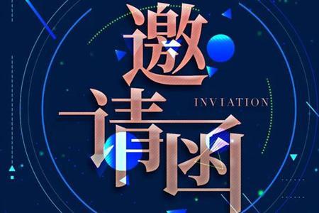 中国国际缝制设备展览会|CISMA2019,上海威士机械邀您莅临!
