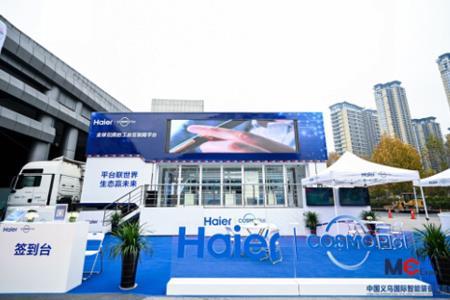 2019中国义乌国际智能装备博览会圆满落幕