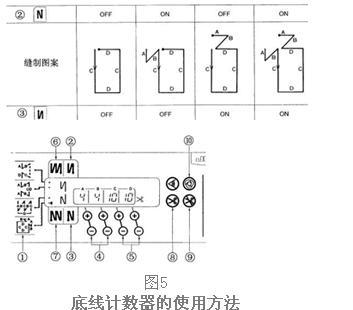 cd7678cp电路图