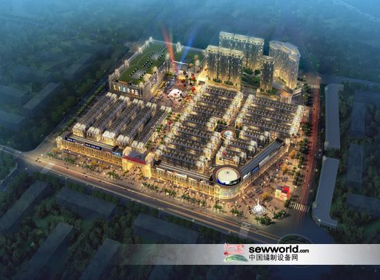 普宁市计划投资40亿元建设东部服装产业新城